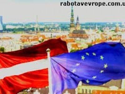 Работа в Латвии строительство