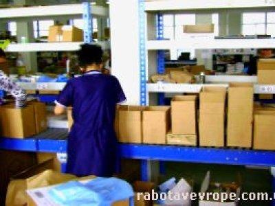Работа в Чехии склад