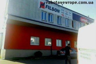 Работа в Чехии на складе