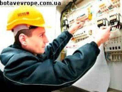 Работа в Польше электрик
