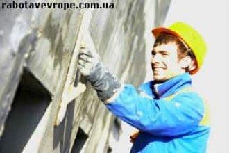 Работа в Польше фасадчик