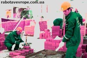 Работа в Польше бригадир