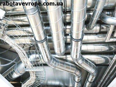Работа в Польше монтаж вентиляции