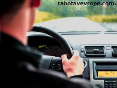 Работа в Германии водитель категории Б