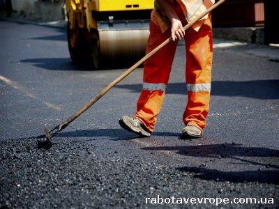 Работа в Польше ремонт дорог