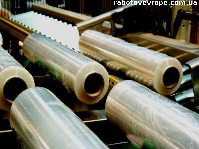 Работа в Польше производство плёнки