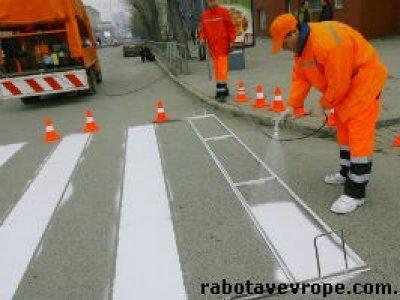 Работа в Польше в дорожной службе