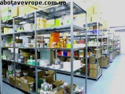 Rabota-v-Polshe-na-farmacevticheskom-sklade-min