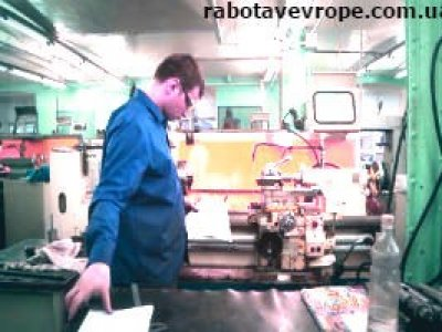 Работа в Словакии токарем