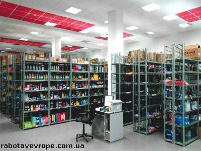 Работа в Германии на складе