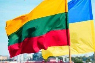 Программа работы в Литве