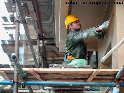 Работа в Чехии помощник фасадчика