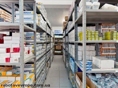 Работа в Голландии склад лекарств