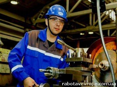 Работа в Польше токарем