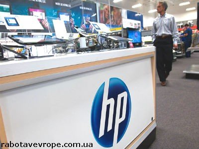 Работа в Словакии на заводе HP