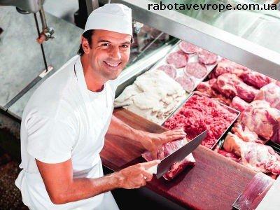 Работа в Словакии обвальщиком мяса
