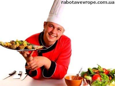 Работа в Словакии поваром