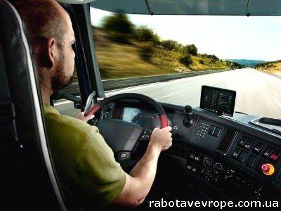 Работа водитель с опытом словакия бесплатное дистанционное обучение москва
