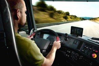 Работа в Словакии водителем CE
