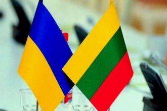 Работа в Литве новые вакансии