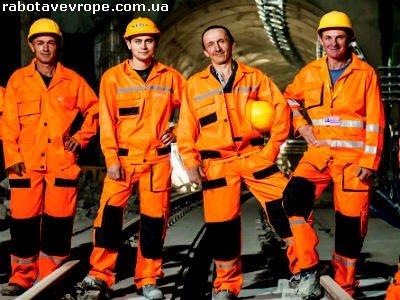 Работа в Чехии на шахте