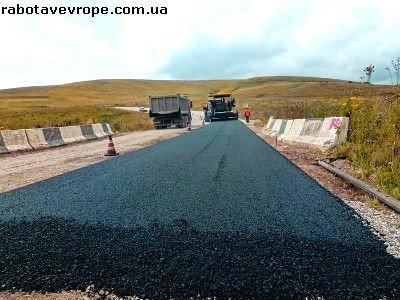 Работа в Чехии на укладке дорог