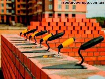 Работа в Германии каменщик