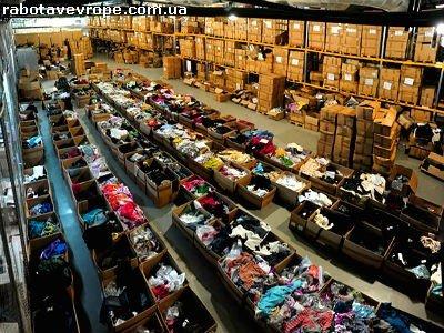 Работа в Германии на складе second hand