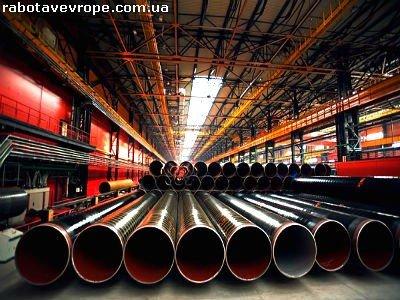 Работа в Польше на производстве труб