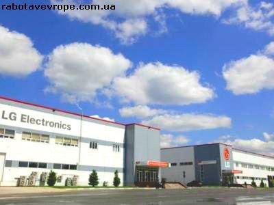 Работа в Польше на заводе LG