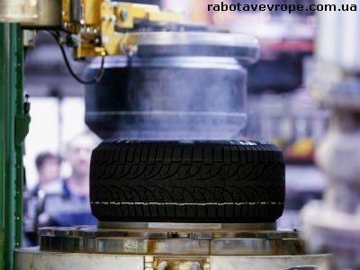 Работа в Словакии на шинном заводе