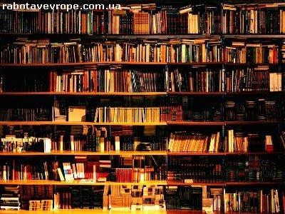 Работа в Чехии на складе книг