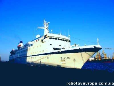 Работа в Германии на корабле