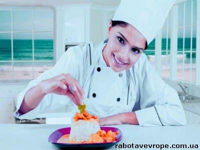 Работа в Германии поваром