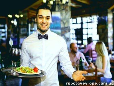 Работа в Хорватии официантом