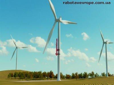 Работа в Литве на производстве ветряков