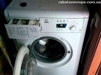 Работа в Польше на упаковке стиральных машин