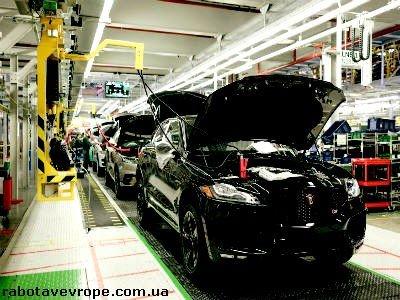 Работа в Словакии на заводе Jaguar