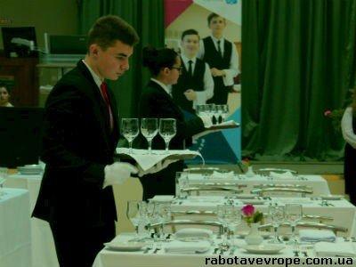 Работа в Словакии официант