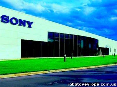 Работа в Чехии на заводе Sony
