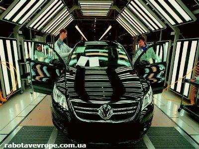 Работа в Чехии на заводе Volkswagen