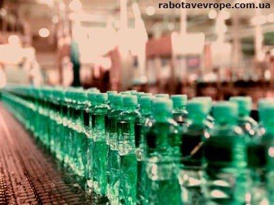 Работа в Германии на упаковке напитков