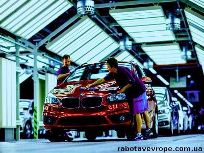 Работа в Германии на заводе BMW