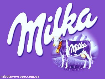 Работа в Словакии на складе Milka