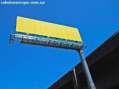Работа в Бельгии на расклейке рекламы на биллбордах