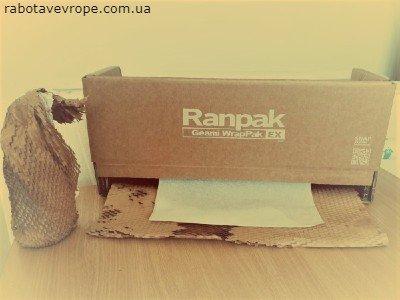 Работа в Чехии на производстве бумаги