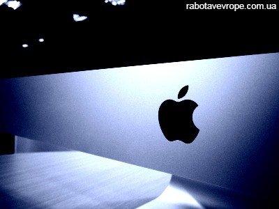 Работа в Чехии на складе Apple