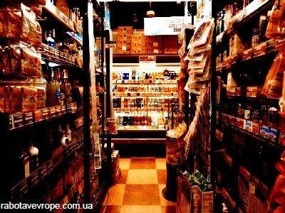 Работа в Чехии на складе супермаркета