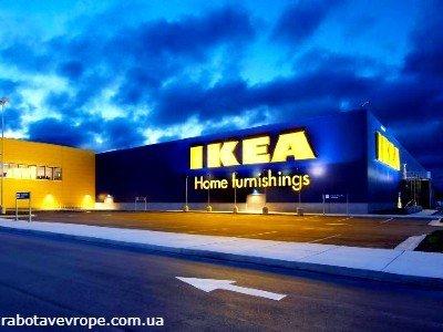 Работа в Латвии на фабрике IKEA